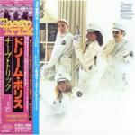 DreamPolice_ジャケ_FromAMAZON