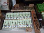 中村羊羹店at江ノ島