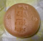 20061027-daimona2